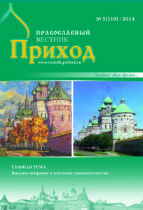 cover_5_s