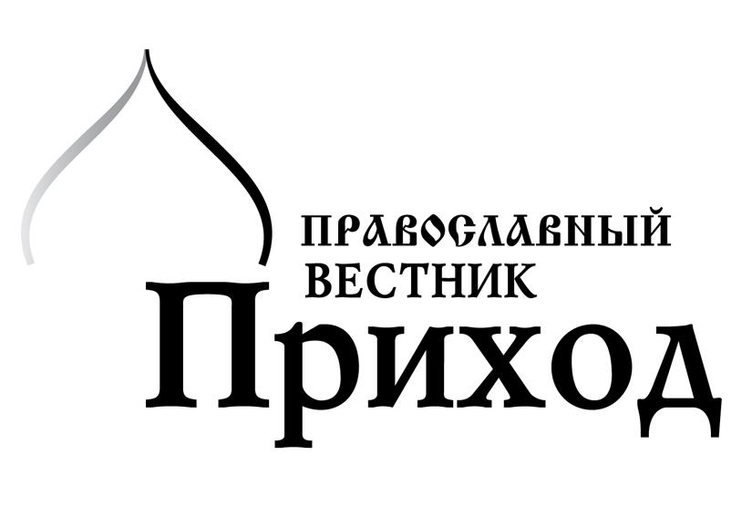 vestnik_logo